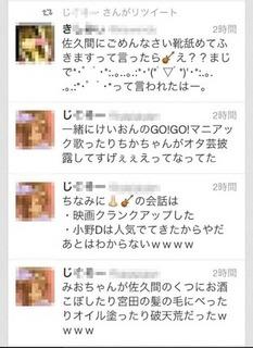 6d3bb38a-s.jpg